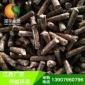 颗粒燃料 批发销售 木屑 生物质颗粒 木质颗粒 生物质压块燃
