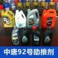 中唐92�汽油助推�� 新型甲醇合成汽油 成本低 �恿��