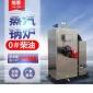 旭恩500KG燃油�l生器商用小型�能�h保大功率免��z蒸汽��t