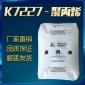 PP料-茂名石化-K7227-聚丙烯-塑料�w粒