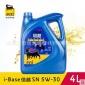 批发埃尼 eni 优质高性能润滑油 倍越 Super SN 5W-30 4L