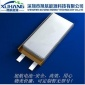 聚合物锂电池7.4V 2200mA 动力电池 A品电芯超长寿命循环500次
