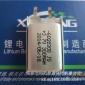 锂电池602030 300mAh鞋灯 聚合物电池 厂家直销各型号LED锂电池