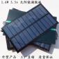 1.6W 5.5V 太�能板, 太�能滴�z板 DIY太�能�池板 太�能DIY板