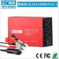 300W逆�器�p110VAC插座��2.1aUSB直流12V到110V交流USB充�器