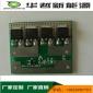 多串磷酸铁锂电池�;ぐ迳衔换�软件开发 18650锂电管理系统BMS