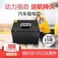 48v60v聚合物磷酸铁锂动力电池72v20ah40ah三轮电动车外卖电瓶车